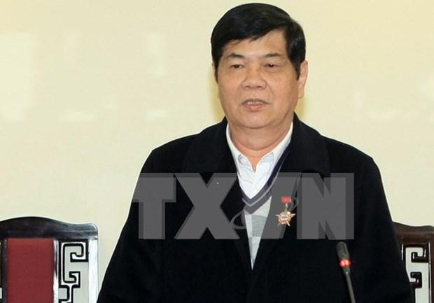 Secretariado del Comite Central del Partido Comunista de Vietnam destituye a dos funcionarios hinh anh 1