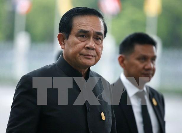 Tailandia establecera Agencia Nacional para Investigacion y Renovacion hinh anh 1