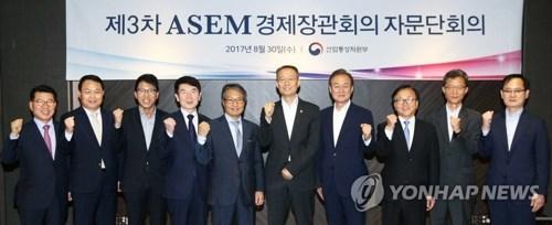 Ministros de ASEM apoyan el libre comercio y la cooperacion tecnologica hinh anh 1