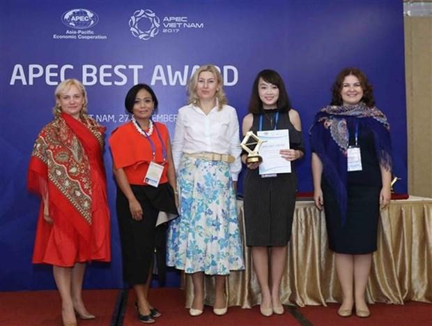 Empresarias vietnamitas reciben premios del APEC hinh anh 1