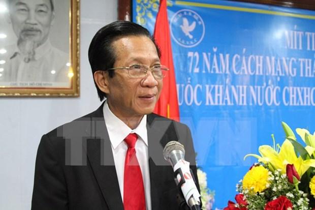 Asamblea Nacional de Camboya desea impulsar cooperacion con Vietnam hinh anh 1