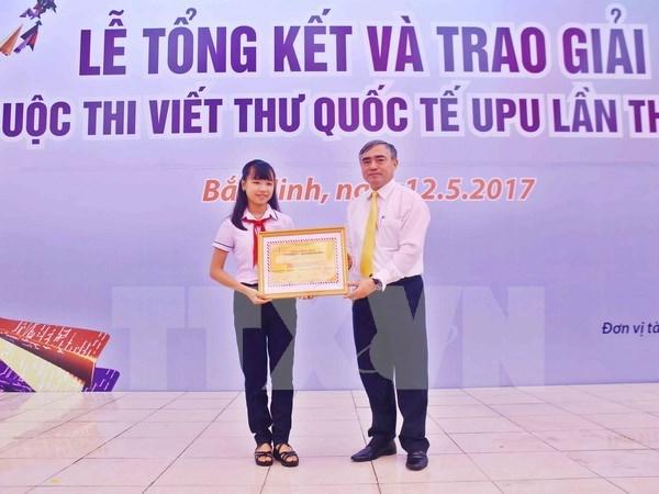 Vietnam conmemora 30 anos de su primera participacion en concurso de Union Postal Universal hinh anh 1