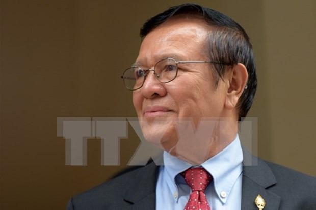 Camboya: Tribunal Supremo estudia demanda de disolucion del partido opositor CNRP hinh anh 1