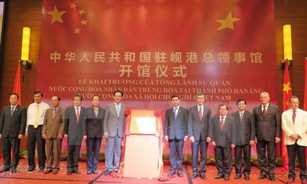 Inauguran en Da Nang el Consulado general de China hinh anh 1