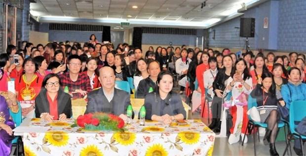 Conmemoran Dia de la mujer vietnamita en Macao hinh anh 1