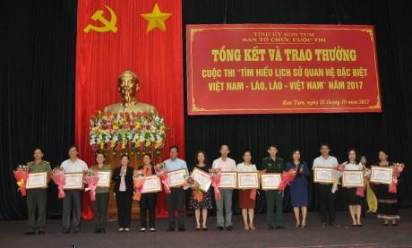 Destacan gran participacion en concurso sobre amistad Vietnam- Laos hinh anh 1