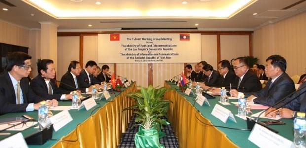 Efectuan foro de tecnologia informatica y comunicacion Vietnam – Laos hinh anh 1