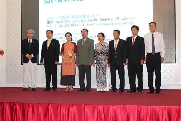 Presentan en ciudad vietnamita grupo de trabajo de inversores japoneses hinh anh 1