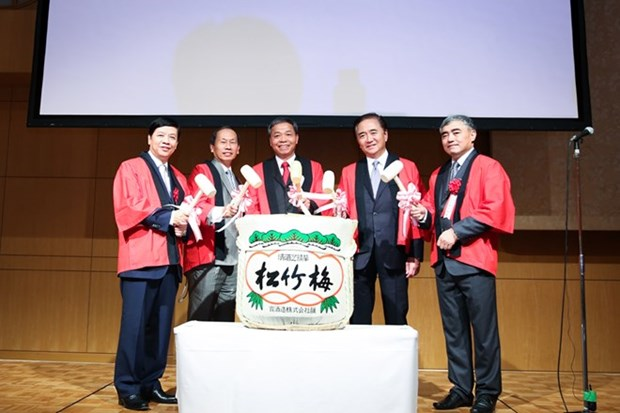 Corporacion vietnamita funda empresa filial en Japon hinh anh 1