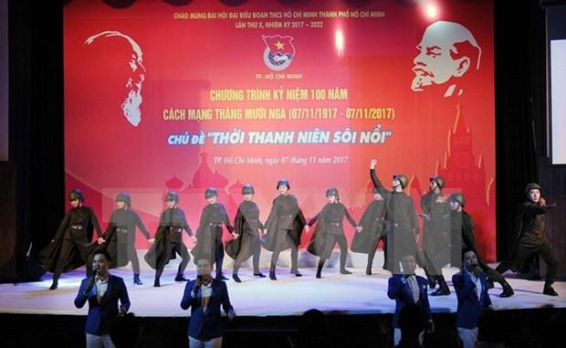 Vietnam conmemora centenario de la Revolucion de Octubre hinh anh 1