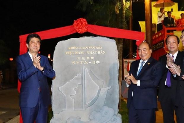 Premieres de Vietnam y Japon inauguran espacio cultural en Hoi An hinh anh 1