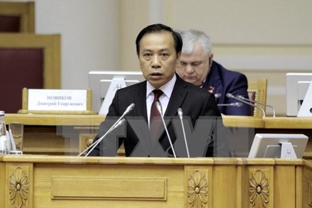 Vietnam asiste al XIV Congreso del Partido Comunista Brasileno hinh anh 1
