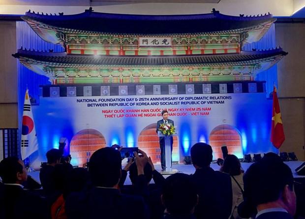 Banquete en saludo al aniversario 25 de nexos diplomaticos Vietnam-Sudcorea hinh anh 1