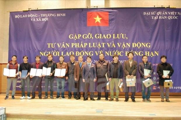 Embajada de Vietnam impulsa proteccion de derechos de trabajadores en Sudcorea hinh anh 1