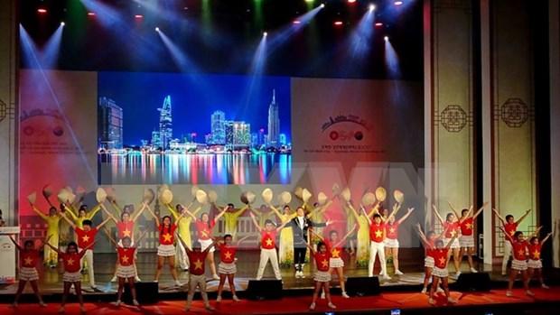 Millones de personas asisten al Festival Cultural Ciudad Ho Chi Minh- Gyeongju hinh anh 1