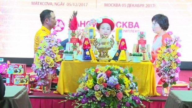 Presentan en Rusia rito del culto a Diosas Madres del pueblo vietnamita hinh anh 1