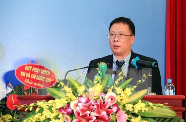 Vietnam y Laos fortalecen cooperacion en ciencia y tecnologia hinh anh 1