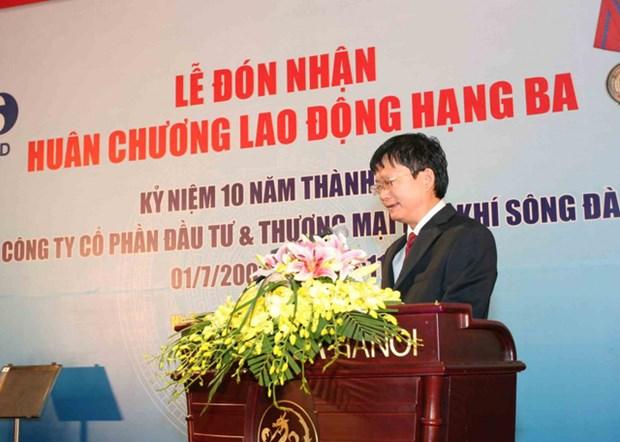 Vietnam amplia investigacion de casos economicos referentes a PVN hinh anh 1