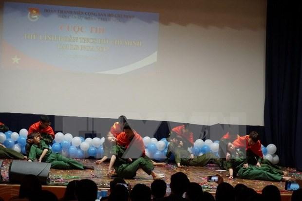 Celebran en Rusia concurso para jovenes vietnamitas hinh anh 1