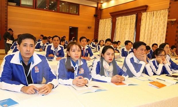 Jovenes vietnamitas debaten sobre medulares temas de actualidad hinh anh 1