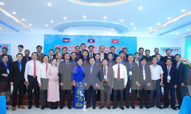 Jovenes de Vietnam, Laos y Camboya buscan estrechar cada vez mas colaboracion trilateral hinh anh 1