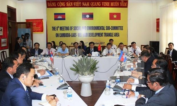 Celebran reuniones de subcomites del Triangulo de Desarrollo Camboya-Laos-Vietnam hinh anh 1