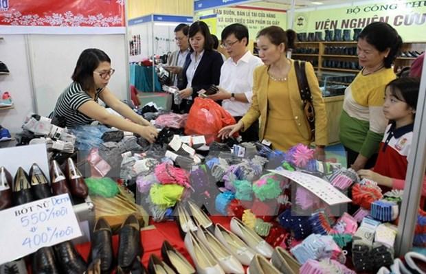 Efectuaran feria internacional de moda de Vietnam hinh anh 1