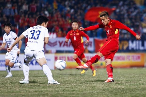 Sub-23 de Vietnam cayo ante Ulsan Hyundai de Sudcorea hinh anh 1