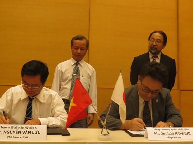 Japon ofrece ayuda no reembolsable para cinco proyectos en Vietnam hinh anh 1