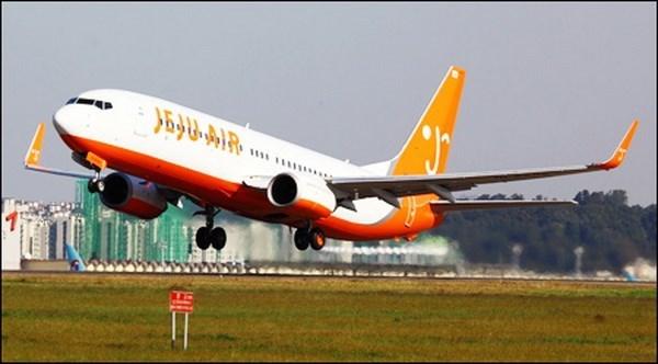 Jeju Air de Sudcorea operara en 2018 vuelos a Da Nang hinh anh 1