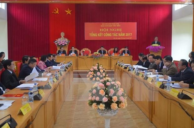 Comite Directivo de region noroeste traza orientaciones para 2018 hinh anh 1