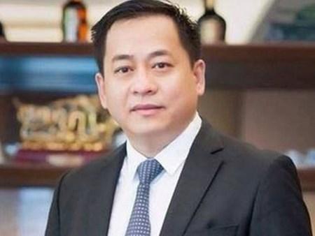Ministerio de Seguridad Publica de Vietnam confirma detencion de Phan Van Anh Vu hinh anh 1