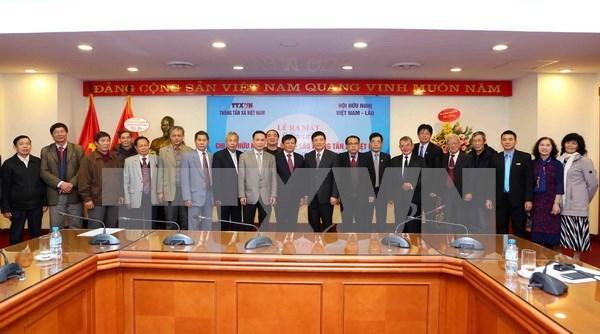 Agencia Vietnamita de Noticias busca mejorar relaciones de solidaridad con Laos hinh anh 1