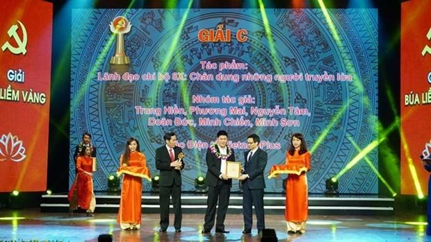 Honraran en Vietnam trabajos periodisticos sobre construccion partidista hinh anh 1