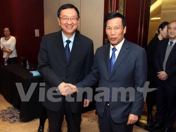 Vietnam y China buscan robustecer el intercambio cultural hinh anh 1