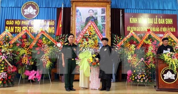 Celebran aniversario 98 del natalicio del fundador de secta budista Hoa Hao hinh anh 1