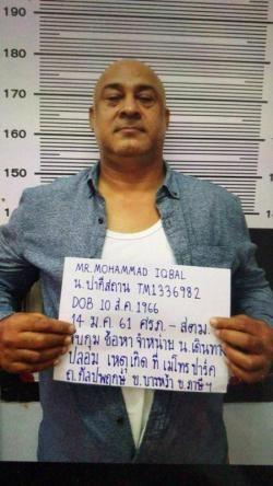 Paquistani arrestado en Tailandia por presuntos vinculos con EI hinh anh 1