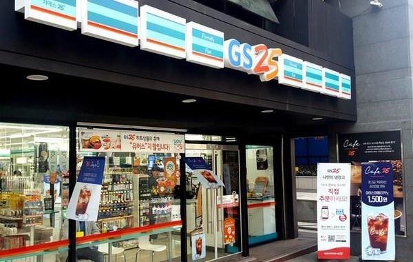 Inauguraran en Vietnam primeras tiendas de GS25 de Sudcorea hinh anh 1