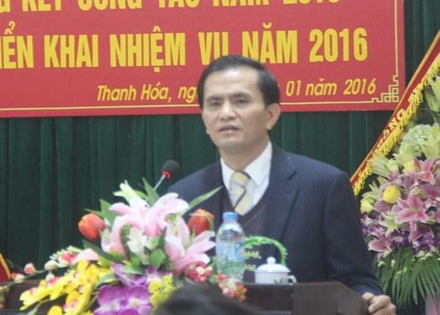 Destituyen a vicepresidente del Comite Popular de la provincia de Thanh Hoa hinh anh 1