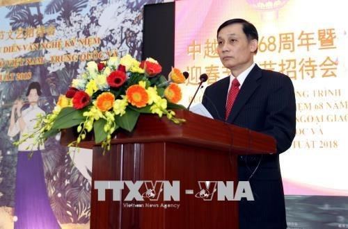 Consolidan relaciones diplomaticas Vietnam – China hinh anh 1