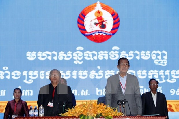 Partido gobernante de Camboya adopta importantes decisiones hinh anh 1