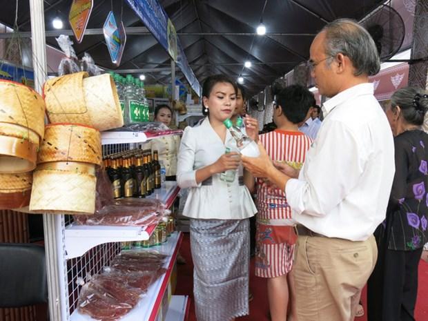 Presentan en Ciudad Ho Chi Minh amplia oferta de productos laosianos hinh anh 1