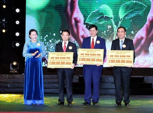 Recaudan en Hanoi millones de dolares para ayudar a hogares con condiciones economicas desfavorables hinh anh 1