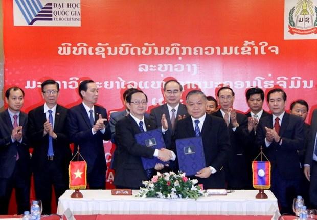Universidades de Vietnam y Laos robustecen colaboracion bilateral hinh anh 1