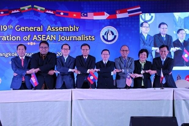 Vietnam asiste a Asamblea General de Federacion de Periodistas de ASEAN hinh anh 1