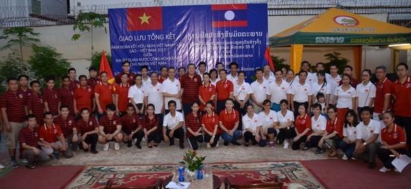 Intercambio marca exitoso Ano de Amistad Vietnam- Laos hinh anh 1