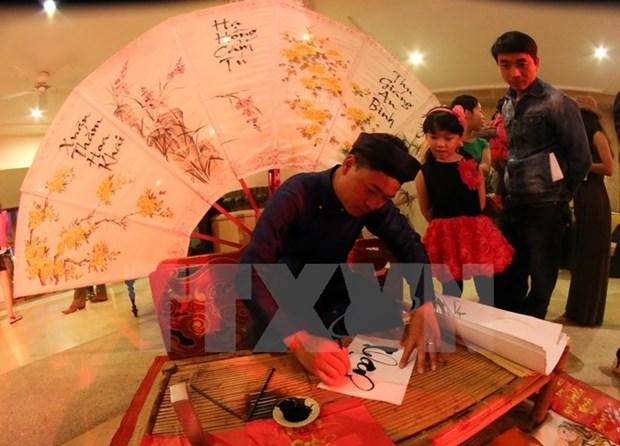 Hanoi celebrara Festival de Primavera en ocasion del Tet hinh anh 1
