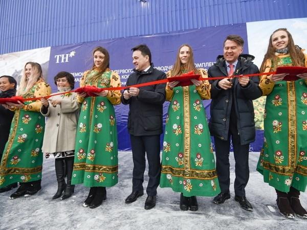 Grupo vietnamita inaugura primera granja lechera de alta produccion en Rusia hinh anh 1