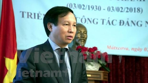 Celebran en el exterior aniversario 88 de fundacion del Partido Comunista de Vietnam hinh anh 1