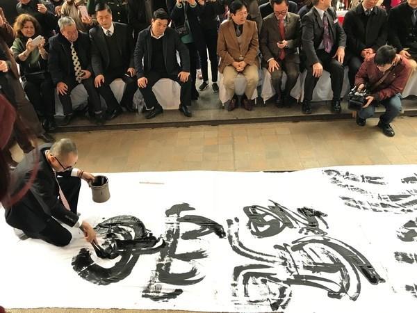 Exhiben en Hanoi obras caligraficas hinh anh 1